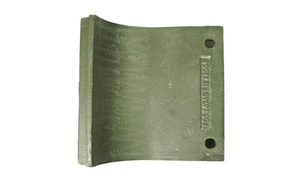 Verteilerschutzplatte